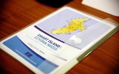 Ενημερωτική εκδήλωση για το έργο «Κύθνος – Έξυπνο Νησί»